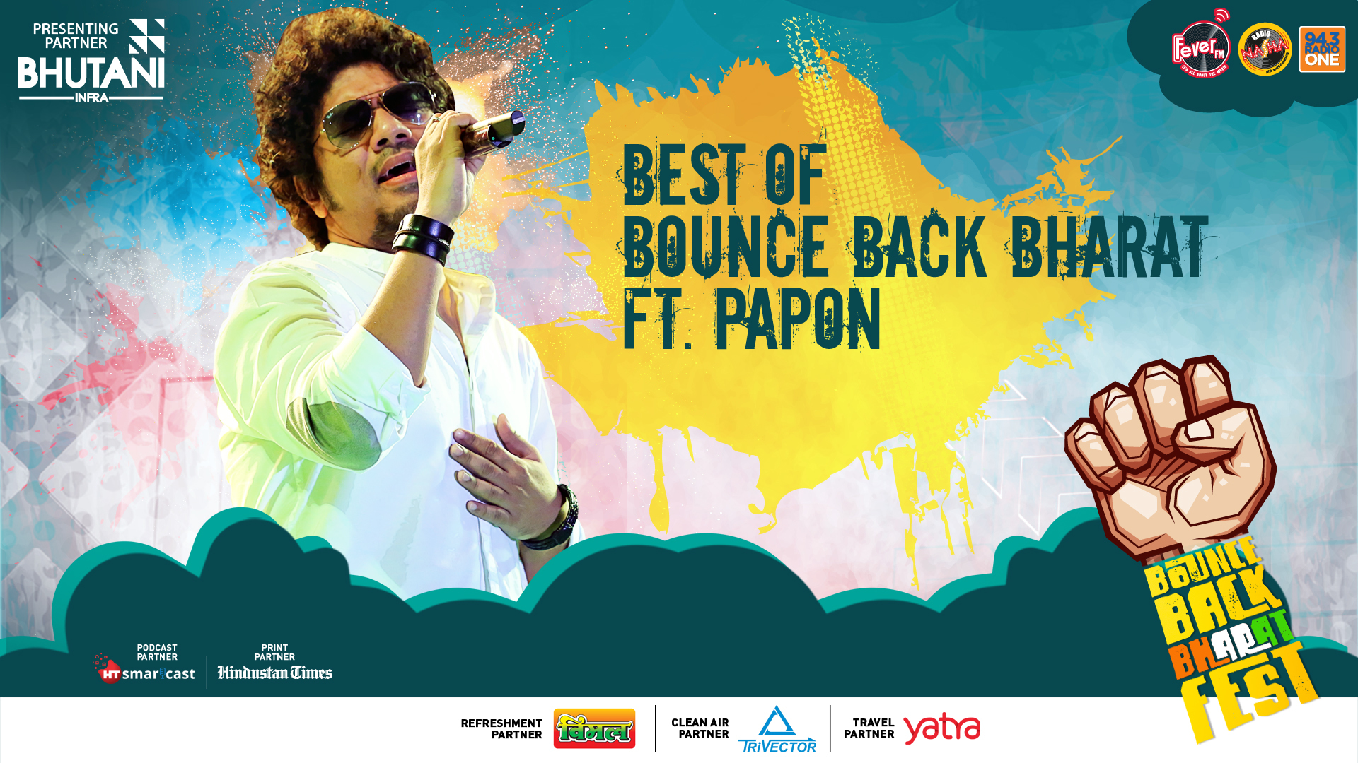 Papon at bounce back bharat